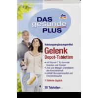 Купить Комплекс для суглобов Mivolis - Das Gesunde Plus Gelenk, 30 шт. - 4058172308512 - с доставкой по Украине