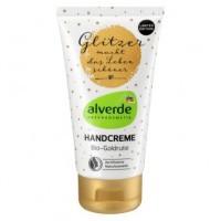 Крем для рук натуральный экстракт золотарника Alverde NATURKOSMETIK Handcreme Bio-Goldrute, 75мл