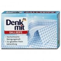 Мыло пятновыводитель для всех видов тканей от всех видов пятен Denkmit Gallseife 100гр