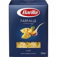 Паста Barilla Farfalle №265 (500г)