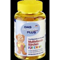 Жевательные мультивитамины для детей Mivolis - DAS Gesunde PLUS - 4010355570055