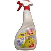 Спрей - пятновыводитель W5 Pre-wash spray 750мл