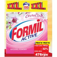 Порошок для стирки универсальный Formil aktive XXL Формил актив 6,5кг (100 стирок)