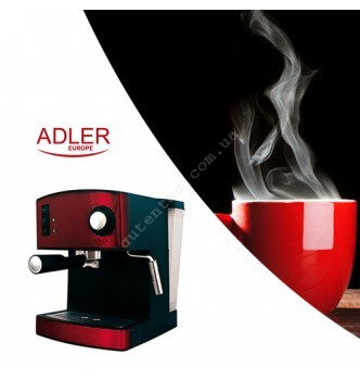 Купить Кофеварка компрессионная Adler 4404, Mesko MS 4403 - с доставкой по Украине