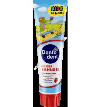 Купить Детская зубная паста до 6 лет Dontodent Kids 100мл - с доставкой по Украине