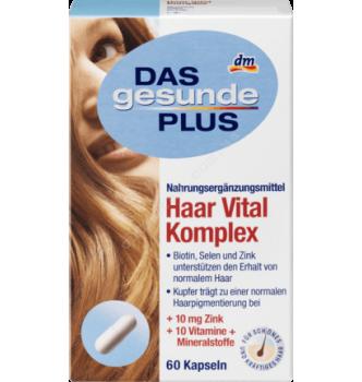 Купить Комплекс витаминов для здоровых волос, ногтей и кожи Mivolis - Das gesunde Plus HAAR Vital Komplex, 60 шт. - 4010355570598 - с доставкой по Украине