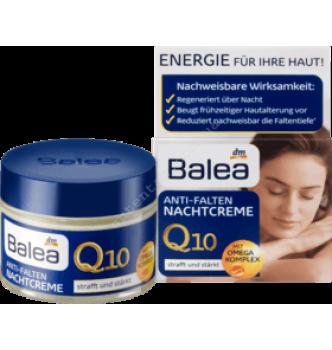 Купить Крем для лица с Q10 против морщин ночной (от 30 до 50 лет), Balea Nachtcreme Q10 Anti-Falten, 50 ml - с доставкой по Украине