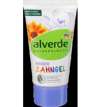 Купить Натуральная зубная паста-гель Alverde Zahngel Kinder, 50мл - с доставкой по Украине
