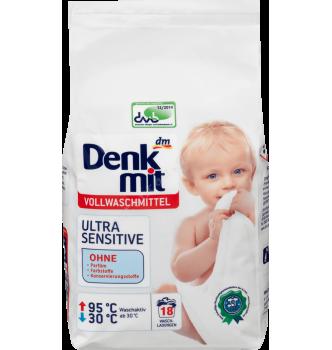 Купить Порошок для стирки детского белья Denkmit Ultra Sensitive (1,215кг) (18 стирок) - с доставкой по Украине