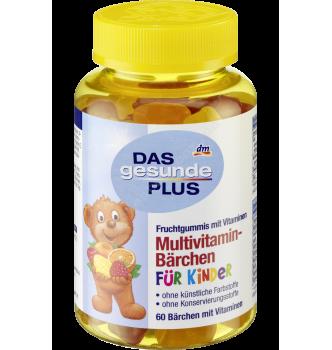 Купить Жевательные мультивитамины для детей Mivolis - DAS Gesunde PLUS - 4010355570055 - с доставкой по Украине