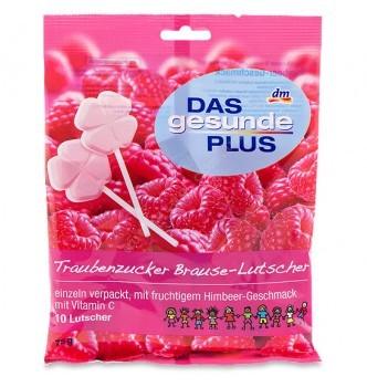 Купить Шипучие малиновые леденцы с витамином С Mivolis - DAS gesunde PLUS 75г - с доставкой по Украине