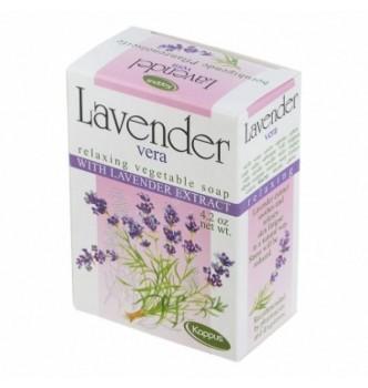 Купить Мило туалетное Kappus Lavendel 125г - с доставкой по Украине
