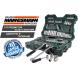 Профессиональный набор гаечных ключей Mannesmann 215 pcs