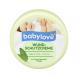 Детский крем от опрелостей с экстрактом ромашки и оксидом цинка Babylove Wundschutzcreme 150мл