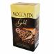 Кофе молотый Mocca Fix Gold (500г)