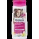 Шампунь Блеск и сила для ослабленных волос c экстрактом жасмина Balea Shampoo Seidenglanz+Perle 300мл