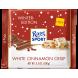 Шоколад Ritter Sport корица и хрустящие хлопья (100г)