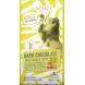 Элитный бельгийский черный шоколад 60% Танзанийского какао с карамелью и орехом пекан Cachet DARK CHOCOLATE with pecan & fudge180г